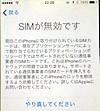 3_rsim10_8